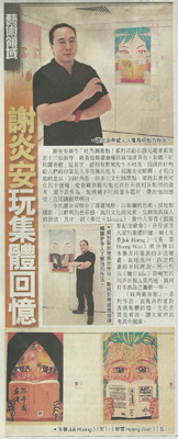 HK Daily News 15spet2012