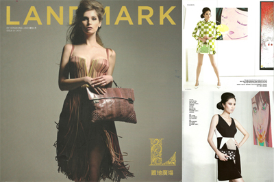 HK Land Magazine Jan2013