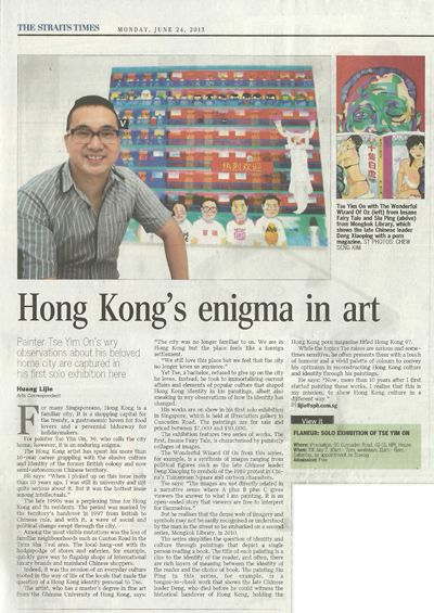 Straits Times newspaper 24June2013
